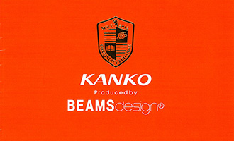 カタログ 2013年8月 KANKO produced by BEAMSdesign
